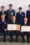 交通死亡事故ゼロ5000日達成!!! 6月5日に祝賀会を開催!!